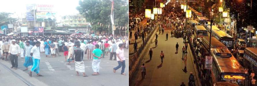 Kolkata Jihadi MOVING