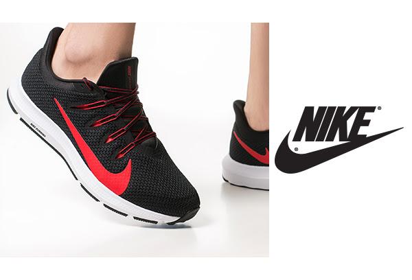 Ünnepi kedvezmények - Nike