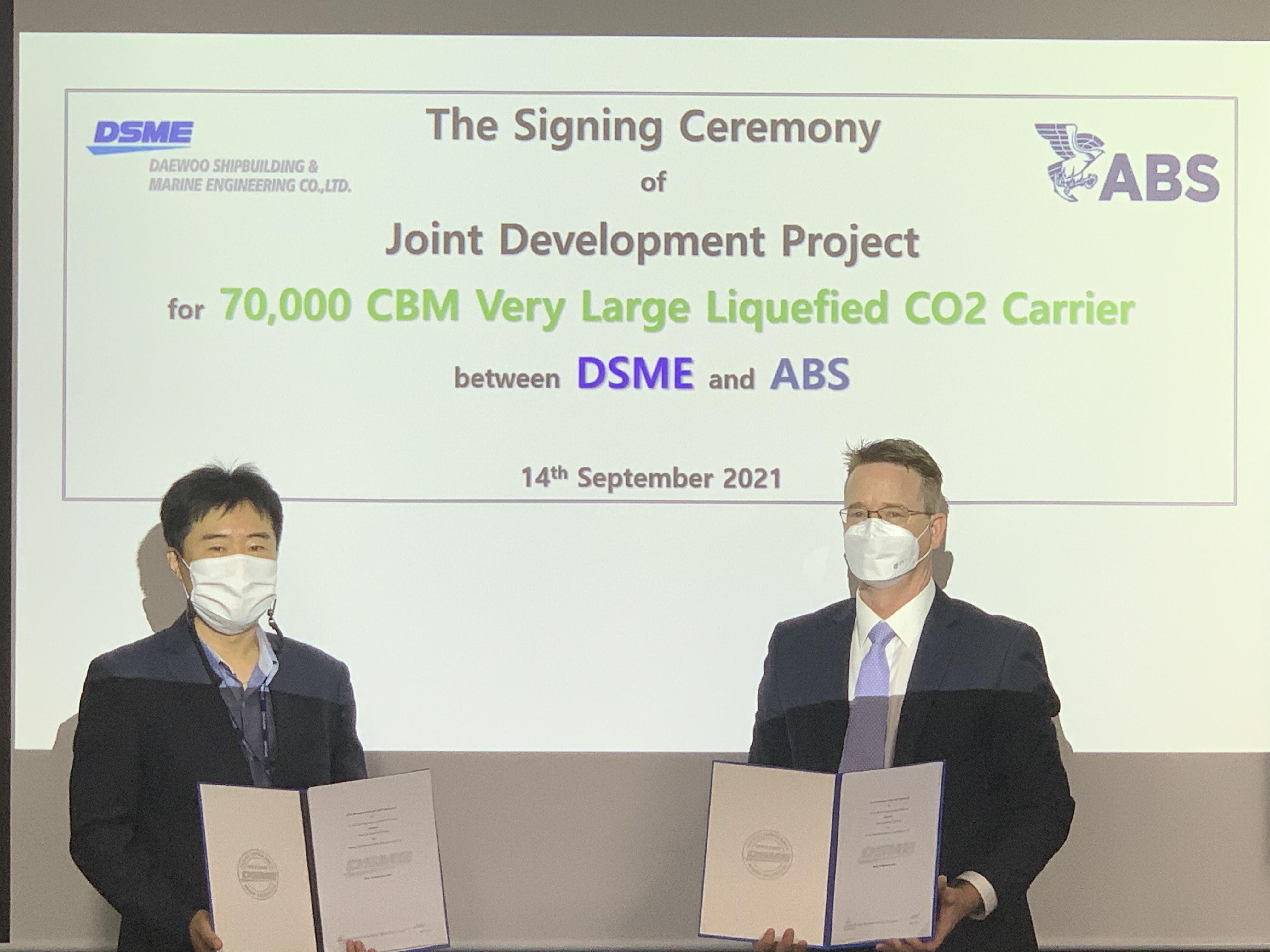 DSME JDP Signing.jpg