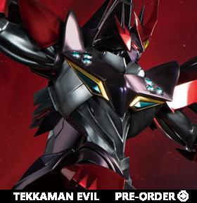 Tekkaman Blade Tekkaman Evil 1/6 Scale Statue