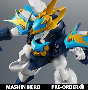 Mashin Hero Wataru: The Seven Spirits of Ryujinmaru Robot Spirits Ryusoumaru Exclusive