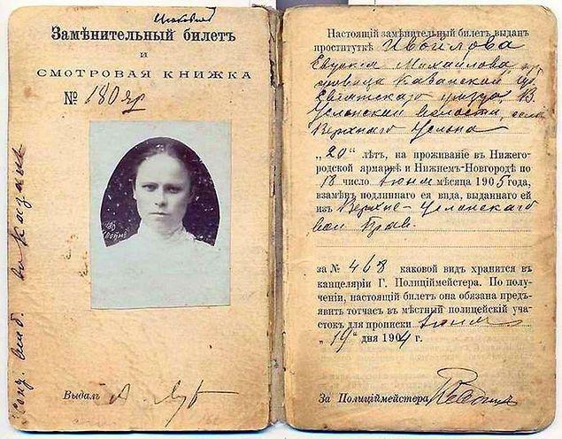 Регистрационный билет нижегородской проститутки.                   Российская империя, 1904 год.