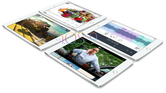 Open New Possibilities with iOS 9