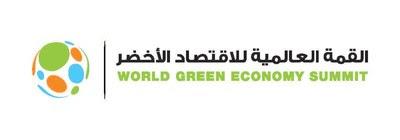 World Green Economy Summit Logo