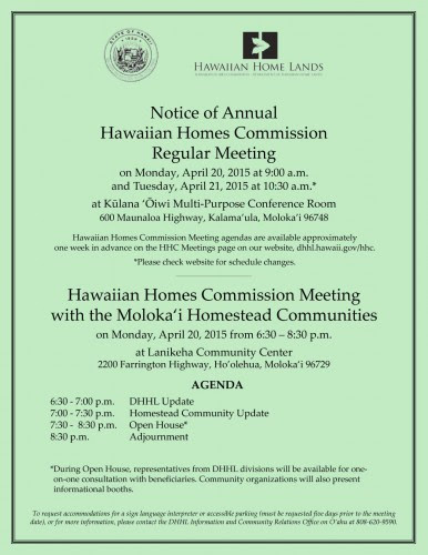 2015 Molokai HHC meetings flier