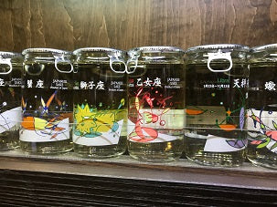 Sake Success – A New Sake Exporting Promotional Effort C