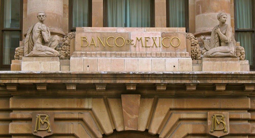 La fachada del Banco de México