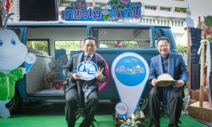 Thailand tourism festival 2016_L02
