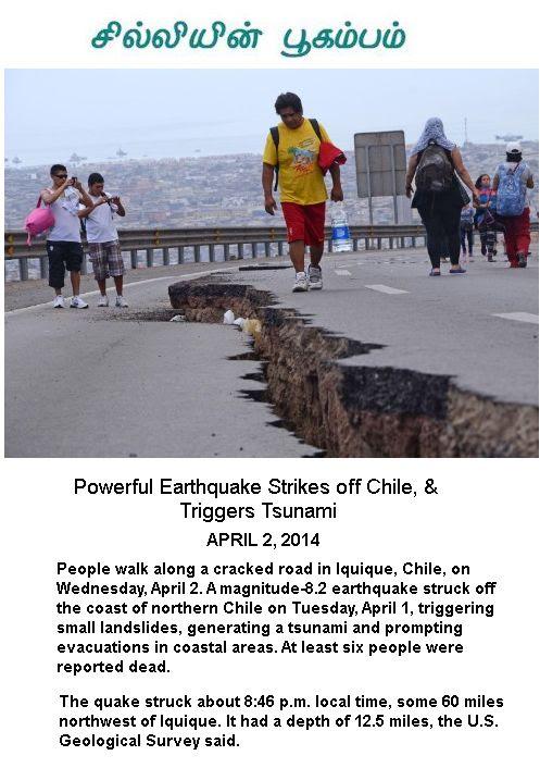 Earthquake damage -1