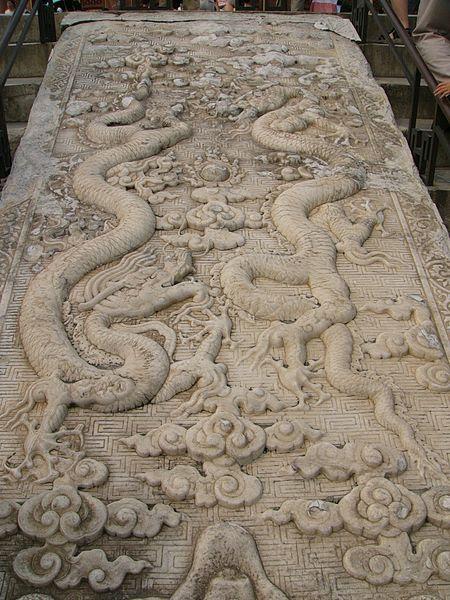 File:Temple of Heaven, Beijing 01.JPG