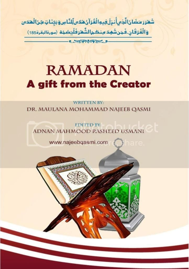 photo Ramadan - A gift from the Creator_0000_zps72pgm2zv.jpg