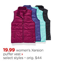 womens xersion puffer vest