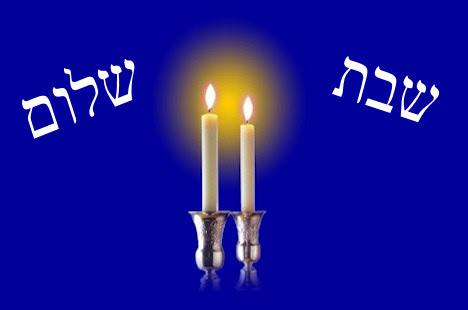 Weekly Luach - Shabbat Shalom