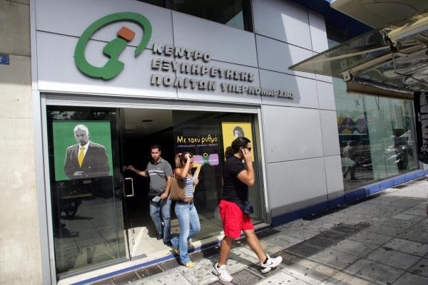 ΚΕΠ: Η απεργία καλά κρατεί - Δεν πραγματοποιούνται οι διαδικασίες του ΑΜΚΑ
