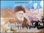 Builders of the Holyland banner