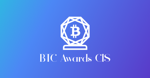 KICKICO оставить отзывы Лучший ICO 2017 года BTC_awards_pic