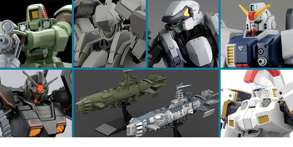 NEW BANDAI JAPAN MODEL KITS