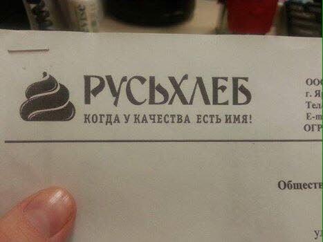 Назначение Сторожука  заместителем Луценко свидетельствует о политических договоренностях, - Чумак - Цензор.НЕТ 5984