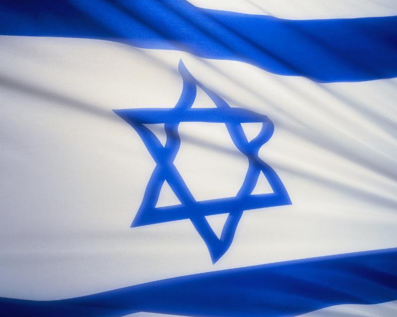 israelflag2