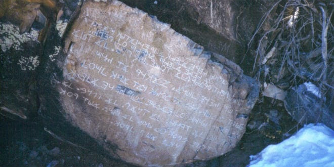 You Won't Believe Where the Oldest-Known Carving of the Ten Commandments Is Found
