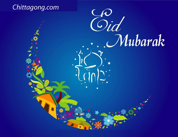 Eid Mubarak Chittagong