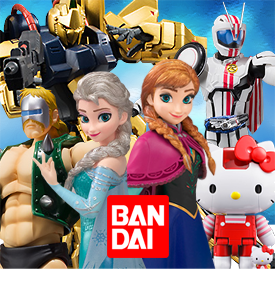 NEW BANDAI OFFERINGS