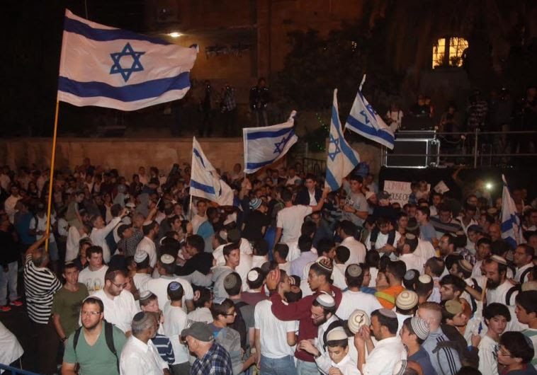 Right-wing protest, Jerusalem, October 5, 2015