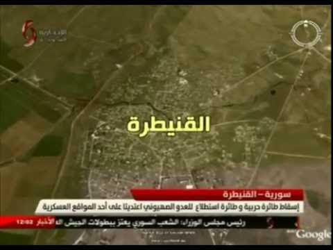 Két izraeli gépet is lelőtt az szíriai légvédelem