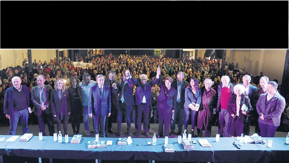 """Dilma Rousseff en el acto de Buenos Aires por Lula organizado por PáginaI12, Grupo Octubre y Clacso """"Libre o preso, Lula va a ser presidente de Brasil"""""""