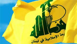 LÍBANO: Movimiento Hezbolá promete más resistencia ante moción estadounidense