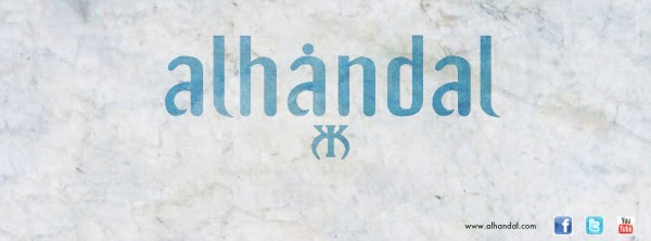 ALHANDAL LOGO 2015