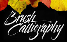 Brush Calligraphy by Carol DuBosch