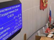 El pasado 30 de mayo, el presidente de Rusia presentó a la Asamblea Federal rusa el proyecto de ley para suspender el Tratado INF.