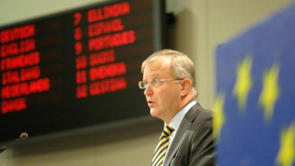 Ευρωπαϊκό Ελεγκτικό Συνέδριο: Η Ρουμανία και η Βουλγαρία δεν ήταν έτοιμες για ένταξη