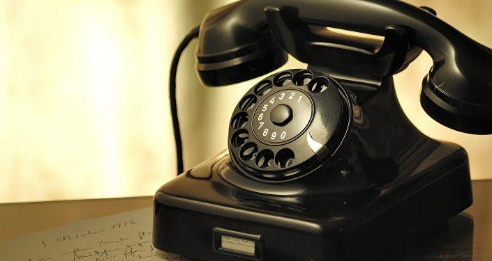 Un teléfono