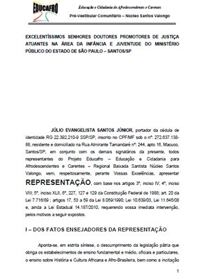 Educafro entrou com representação no MP sobre o caso (Foto: Reprodução/Educafro)
