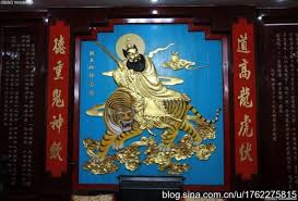 Image result for 道 高 龍 虎 伏,