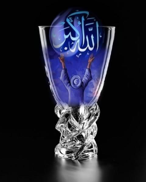 hWFsVh3Nw03 7Aoekb60N5H3B9WZ14UB2HnY8Po8ChDsIg03L4ectw - Share Islamic images