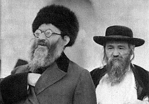 Rabbi_Abraham_Isaac_Kook_and_Rabbi_Tzvi_Pesach_Frank