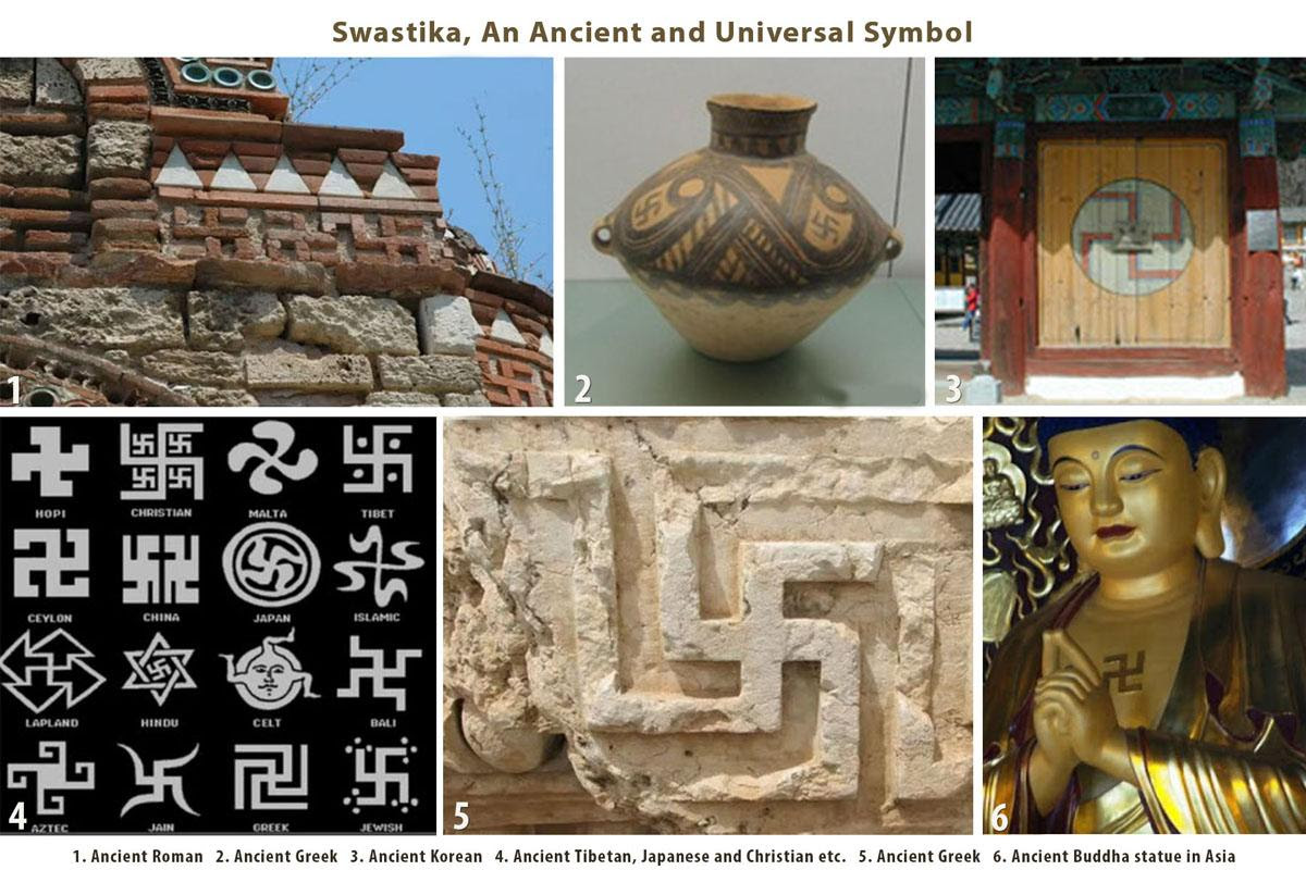 terrapapers.com_swastikas_ancient asian_culture