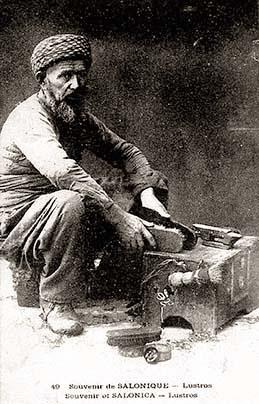 λούστρος 1916