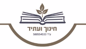Future and Education Hebrew logo