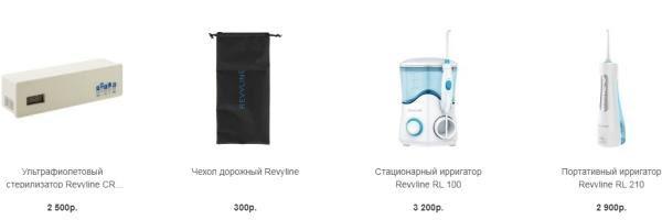 Ирригаторы Revyline revyline.ru
