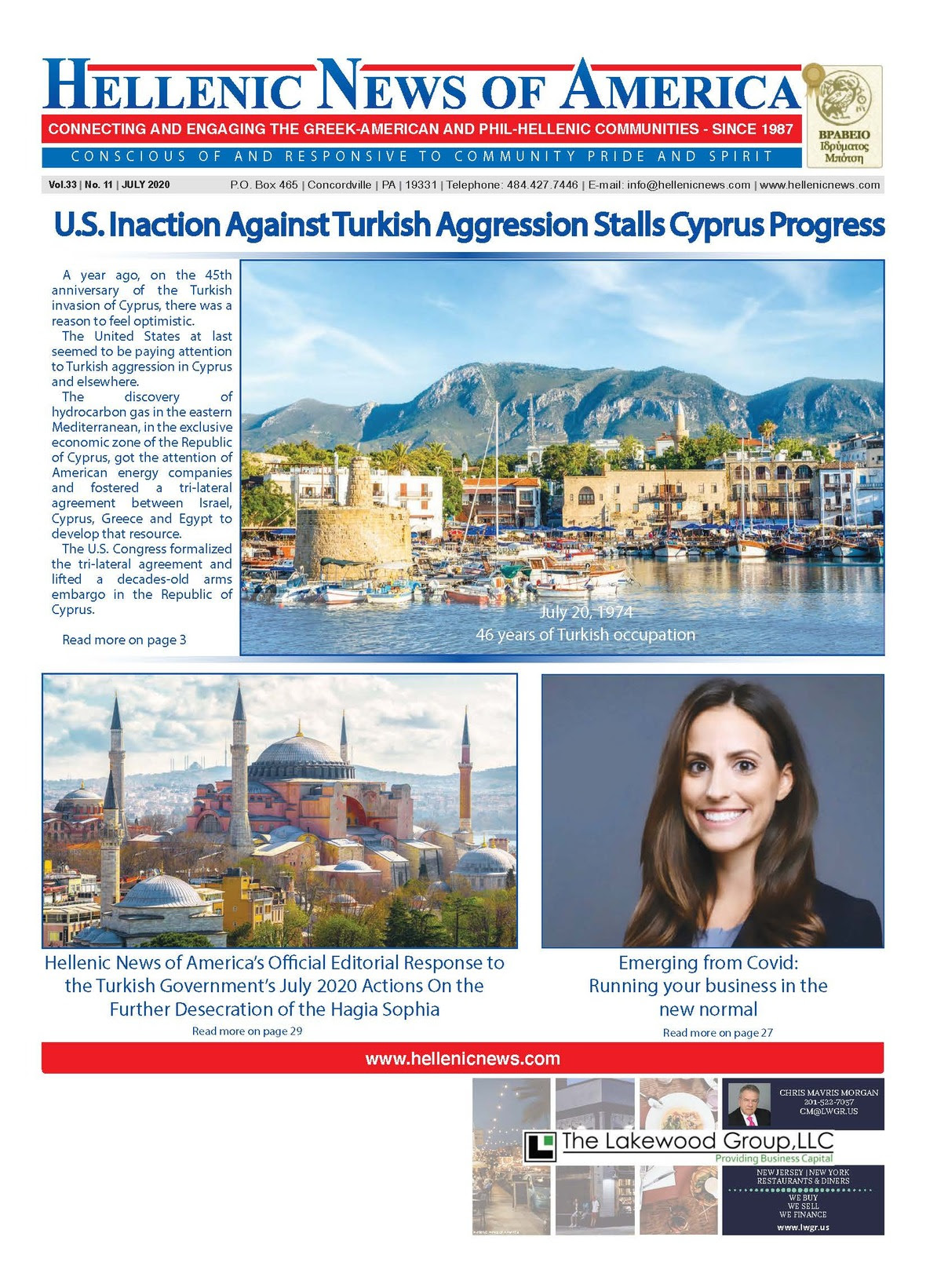 July Hellenic News
