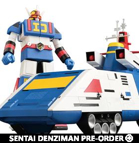 Denshi Sentai Denziman Denji Tiger & Daidenjin Set of 2 Figures