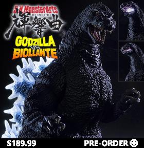 S.H. MonsterArts Kou Kyou Kyoku - Godzilla (1989) Godzilla vs. Biollante