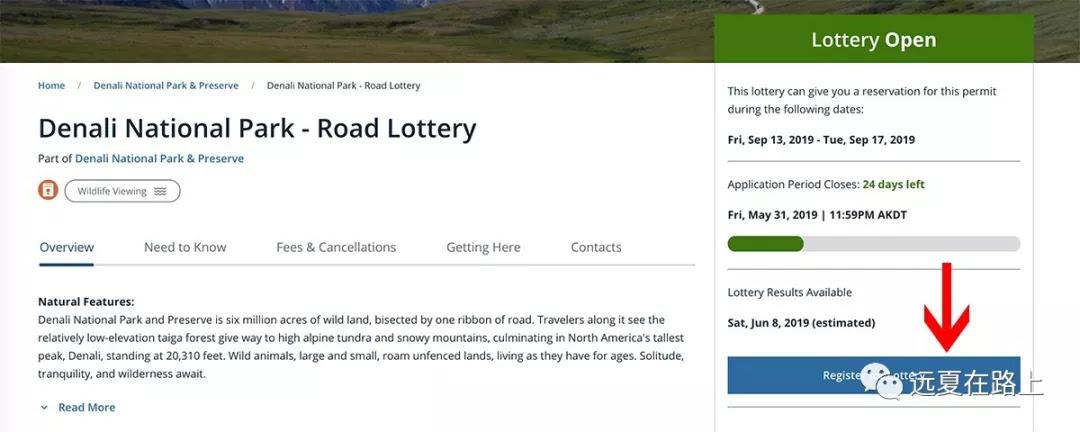 """Step 1:點擊""""Register for Lottery""""開始申請。"""