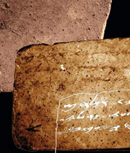 Invisible 2500-Year-Old Hebrew Inscription Brought to Light by Advanced Technique