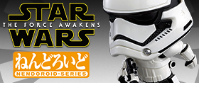 Star Wars Nendoroid - First Order Stormtrooper