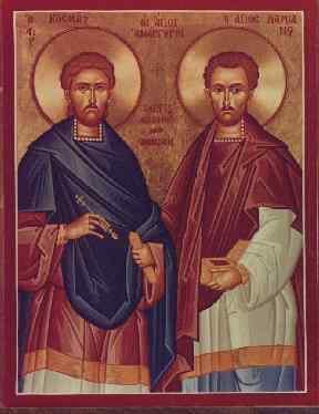 Święci Kosma i Damian